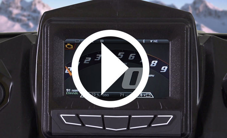 2015 Polaris Interactive Digital Display - Polaris Snowmobiles
